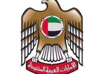 سفارة دولة الإمارات العربية المتحدة في إسلام آباد تنفذ برنامج المير الرمضاني بمناسبة حلول شهر رمضان المبارك