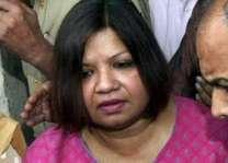 بھارت نے پاکستان وچ تعینات اپنی ای سفارتکار نوں جاسوس قرار دے دتا