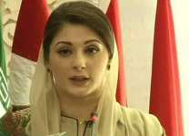 Maryam Nawaz criticizes PM Abbasi for filing reference against father