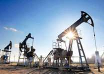 Oil and Gas Development Company Limited (OGDCL) made four oil, gas discoveries in nine months