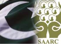 Joint ventures among SAARC nations urged to alleviate poverty