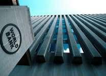 باكستان سترفع تحفظاتها إزا مشروع سد