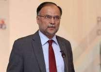 وزير الداخلية الباكستانية يجدد العزم على استئصال خطر الإرهاب بشكل تام من البلاد