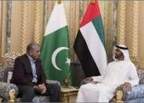 متحدہ عرب امارات :آرمی چیف جنرل قمر جاوید باجوہ دی ولی عہد شیخ محمد بن زاید النہیان نال ملاقات