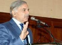 Pir Amin-ul-Hasnat, Syed Ashiq Hussain kirmani call on Punjab Chief Minister Muhammad Shehbaz Sharif