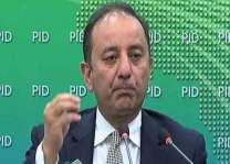 Consensus to be developed with Opposition leader on name of interim-PM: Musadik
