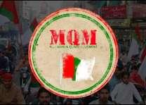 کراچی اچ پانڑیں دی فراہمی نہ ہونڑ پاروں شہریاں کوں شدید مشکلات دا سامنڑاں ہے' شیخ صلاح الدین