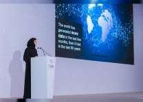 """""""تقارب القطاعات"""".. الموضوع الرئيسي لـ""""أسبوع أبوظبي للاستدامة"""" 2019"""