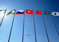 SCO member countries vow to enhance security cooperation