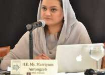 PTI's 100-day programme a clumsy imitation of Vision 2025: Marriyum Aurangzeb