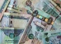 470 مليون درهم تصرفات العقارات في دبي اليوم