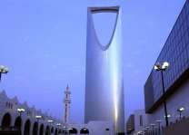 International Monetary Fund urges Saudi to contain spending as deficit widens