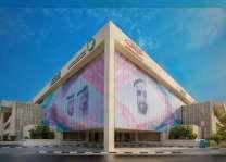 """""""كهرباء دبي"""" الشريك الاستراتيجي لدورة ند الشبا الرياضية"""