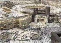 حرم شریف نیڑے سعودی سکیورٹی فورسز دا ہنگامی آپریشن