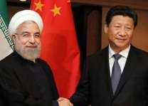 Comprehensive agreement on Iranian nuclear issue is effective: China