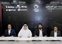 """""""اتصالات ديجيتال"""" تتعاون مع أربع شركات عالمية ضمن برنامج """"مسرعات دبي المستقبل"""""""