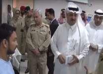 السفير السعودي لدى باكستان يزور معهد القوات المسلحة لطب التأهيل