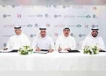 اتفاقية لتأسيس منصة تداول الأوراق المالية لشركات المناطق الحرة