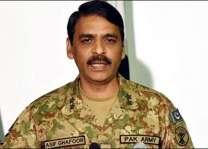 الجيش الباكستاني قضايا سايبر التنبيه