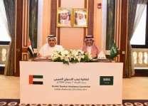 وزير المالية يجتمع بوزير الدولة للشؤون المالية بدولة الإمارات العربية المتحدة