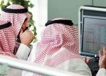 مؤشر سوق الأسهم السعودية يغلق منخفضًا عند مستوى 8037.81 نقطة
