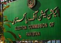 MMA applies to Election Commission of Pakistan for grant of :book
