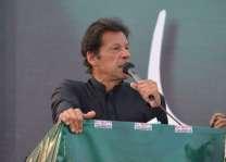 عمران خان نال ملاقات اُتے پابندی لا دتی گئی