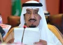 خادم الحرمين الشريفين يهنئ ملك الأردن بذكرى يوم الاستقلال