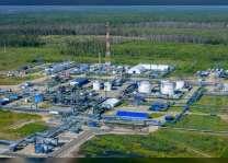 """"""" مبادلة للبترول """" والصندوق الروسي و"""" غازبروم """" يعلنون عن شراكة لتطوير حقول نفط في سيبيريا"""