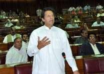 زعيم حركة الانصاف الباكستاني يهنئ أعضاء الجمعية الوطنية على إقرار مشروع قانون إصلاحات منطقة القبائل