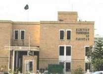 Districts to get final voters lists by May 27: Election Commission of Pakistan