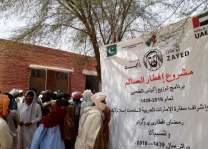 """"""" خليفة الإنسانية """" توزع 150 ألف كيس دقيق في ثلاثة أقاليم باكستانية"""