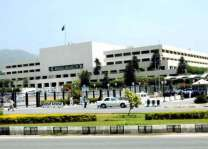 National Assembly session starts