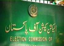 Election Commission of Pakistan (ECP)  reviews arrangements for general election
