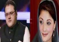 Hussein Nawaz, owner of London Flats: Maryam Nawaz