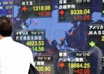 مؤشر نيكي ينخفض 0.30% في بداية تعاملات بورصة طوكيو