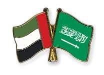 السعودية والامارات توقعان اتفاقية لتجنب الازدواج الضريبي