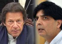 Ch Nisar answers if Imran Khan can become PM