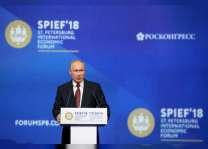 روسيا تستضيف القمة العالمية للصناعة والتصنيع 2019