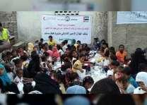 الهلال الأحمر الإماراتي يقيم إفطارا لـ440 من الأمهات والأيتام في مديرية الحوطة بمحافظة لحج