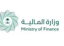 وزارة المالية تعلن عن إعادة فتح الطرح السادس (السابق) للمرة الأولى من برنامج صكوك المملكة المحلية بالريال السعودي