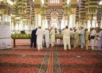 رئاسة المسجد النبوي توزع ٣٥ ألف مصحف خلال العشر الأولى من شهر رمضان المبارك
