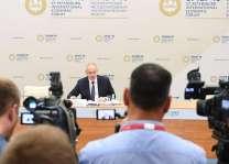 550 اتفاقية خلال منتدى بطرسبورغ الاقتصادي العالمي 2018