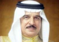 جلالة الملك المفدى يستقبل أهالي محافظة المحرق