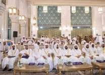 نائب أمير منطقة مكة المكرمة يحضر الحفل الختامي للجمعية الخيرية لتحفيظ القرآن الكريم