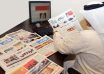 مطالعات الصحف في البحرين