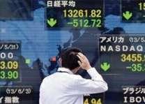 مؤشر نيكي يخسر 52ر5 نقطة في نهاية تعاملات بورصة طوكيو