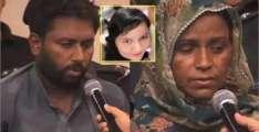 حیدر آباد وچ دل ہلا دین والا واقعہ ساہمنے آیا اے پیسیاں دے لالچ وچ سوانی نے خاوند نال رلکے بھرجائی نوں قتل کر دتا