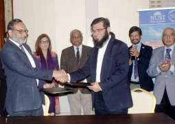 NUST signs first Intellectual Property Licencing Agreement