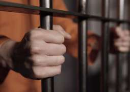 Two suspected terrorists arrested from Sialkot